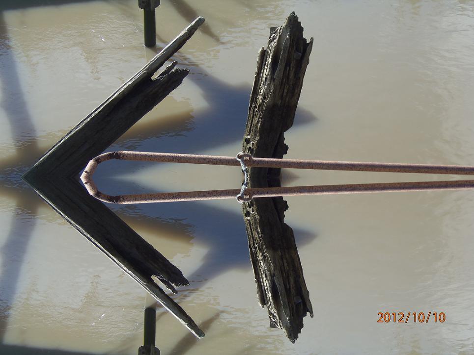 au fil de l'eau1